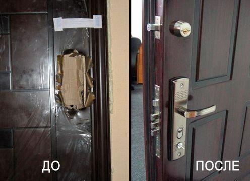 Установка замка в новую дверь: до и после