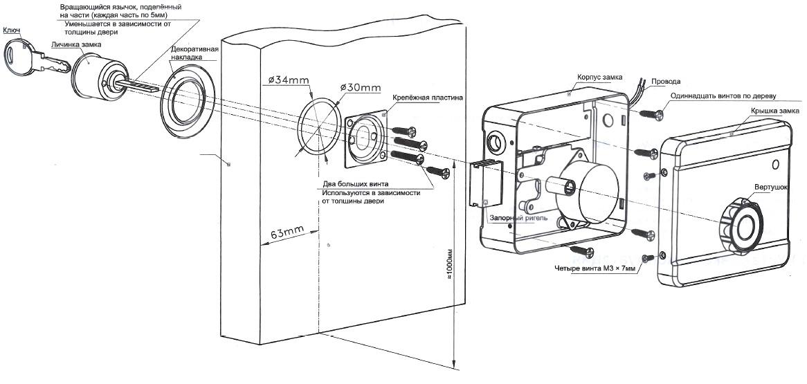 Схема установки накладного замка к двери