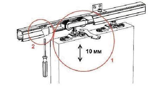 Расположение регулировочных болтов на раздвижном механизме.