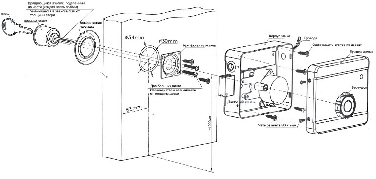 Схема монтажа электромагнитного замка накладного типа