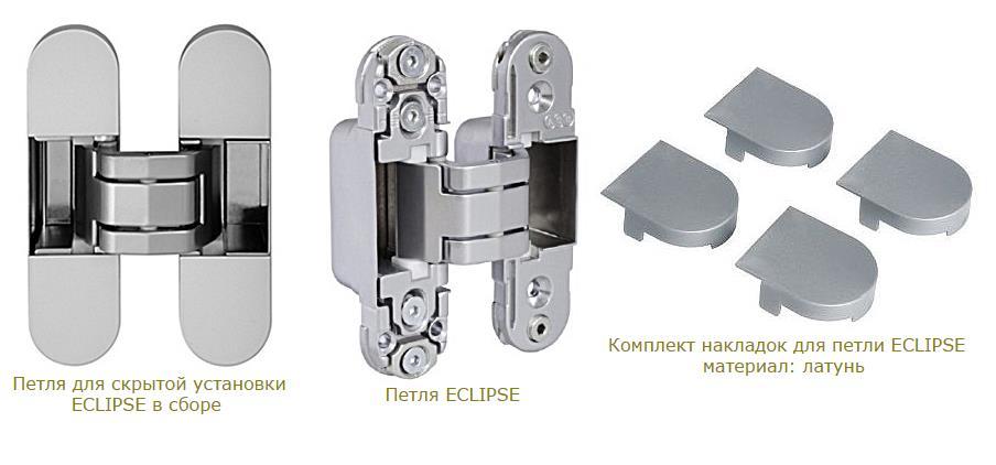 Комплект Eclipse от AGB