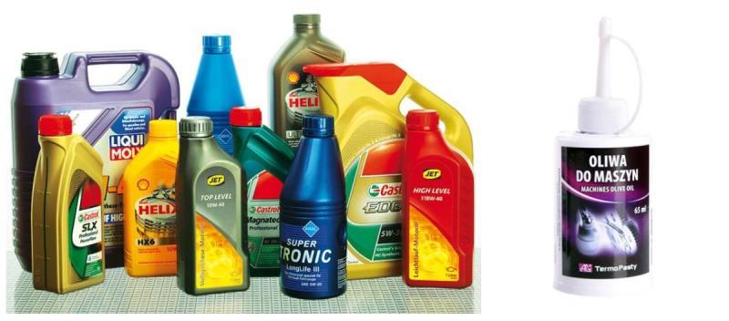 Машинные масла в больших канистрах и в небольшой упаковке для бытовых нужд