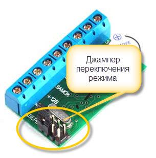 Место расположения джампера на контроллере