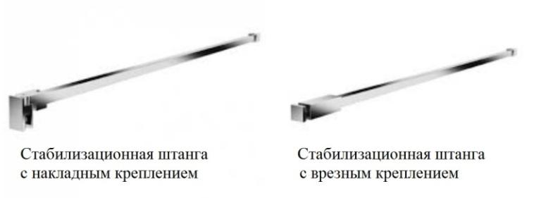 Стабилизационные штанги с различным видом крепления