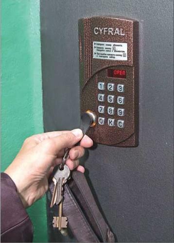 Ключ магнитного замка