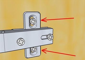 Элементы, позволяющие передвинуть дверь выше или ниже