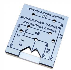 Устройства для облегчения нанесения разметки при установке мебельной петли