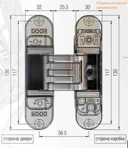 Вид внутренней части петли, где производится регулировка