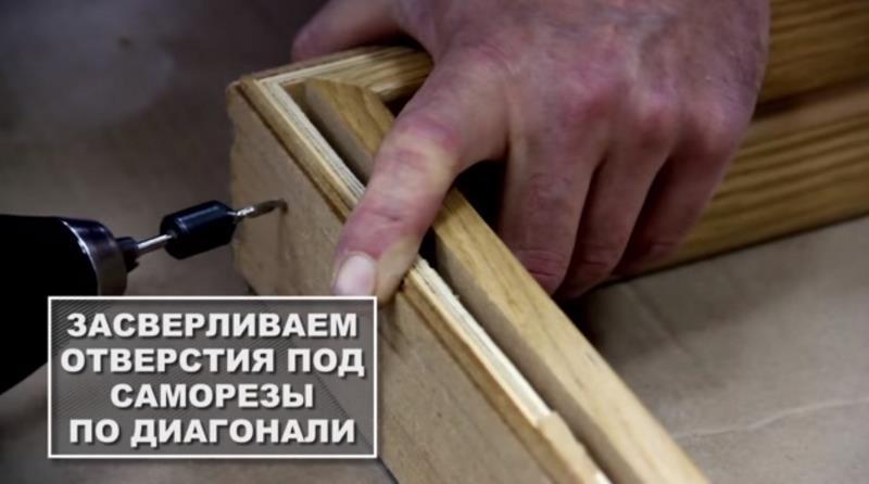 Сверловка отверстий в коробе