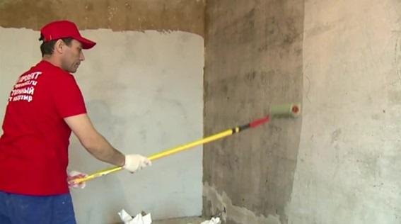 Предварительная обработка стены
