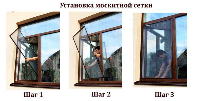 Крепление противомоскитной сетки на окне