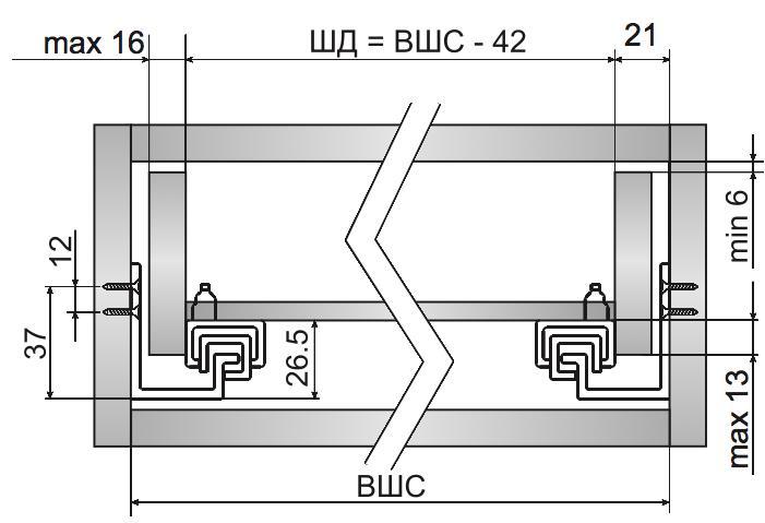 Схематическое изображение процесса установки