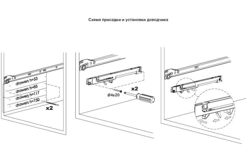 Схема крепления доводчика