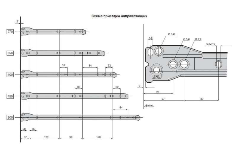 Схема разметки технологических отверстий для монтажа